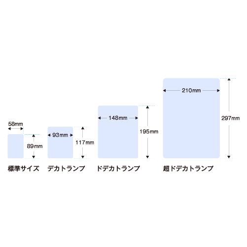 オリジナルトランプ印刷ネット印刷通販 バンフーオンラインショップ