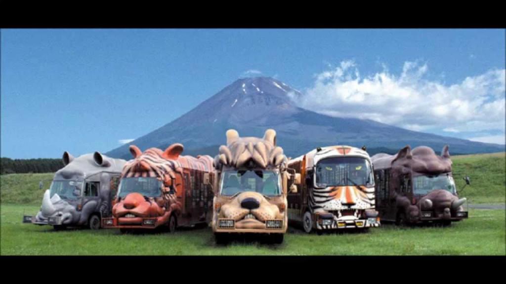 富士サファリパーク画像
