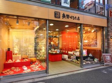 shop_outside