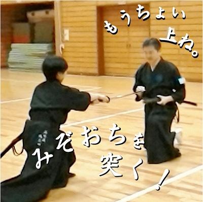 kamoshida-iai2