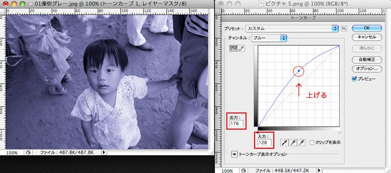 02-2優樹グレー→ブルー