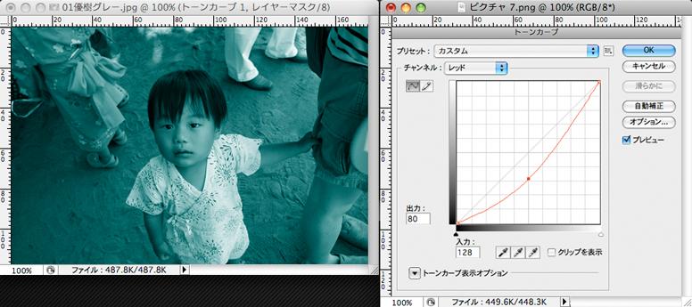 03-1優樹グレー→シアン