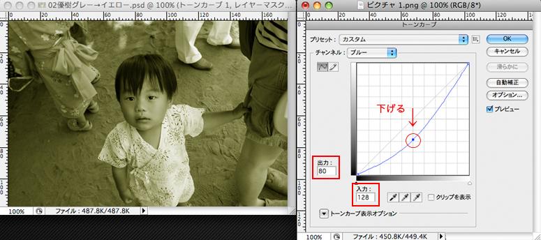 02-2優樹グレー→イエロー