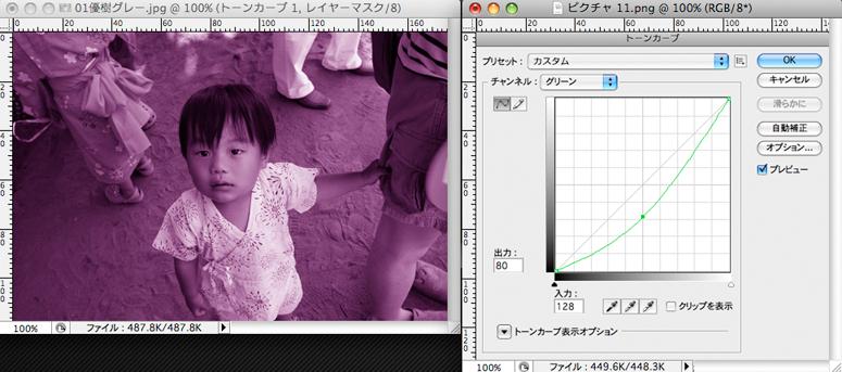 04-1優樹グレー→マゼンタ