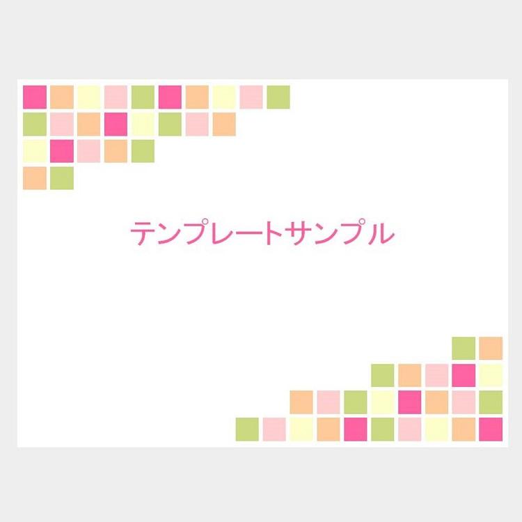 デザインテンプレート検索|印刷通販サイト バンフーオンラインショップ