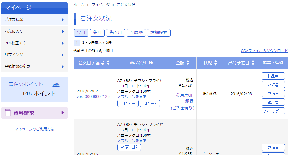 http://www.vanfu.co.jp/guide/images/repeat01.png
