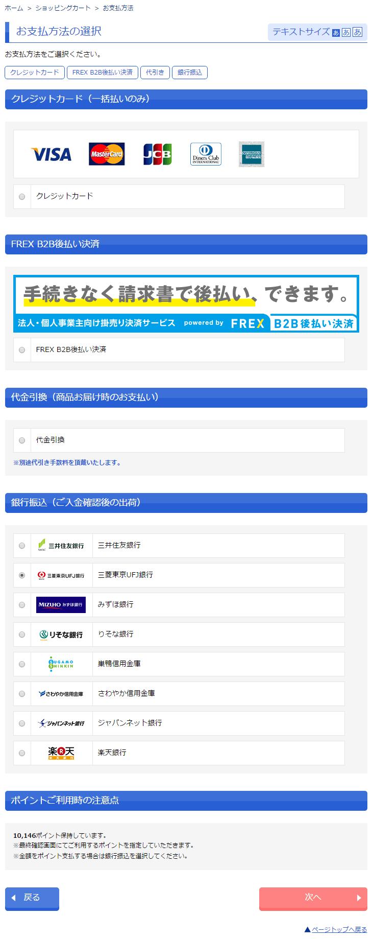 http://www.vanfu.co.jp/guide/images/repeat03.png