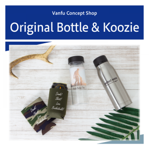 """Bottle & Koozie"""