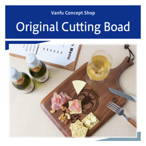 """CuttingBoad"""