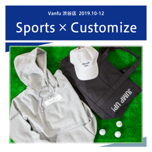 Sports×Customize