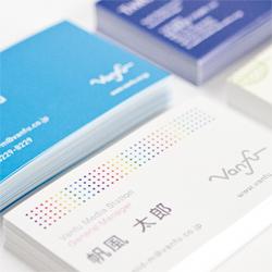 名刺(オフセット印刷)