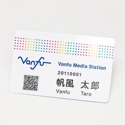 PVCカード印刷