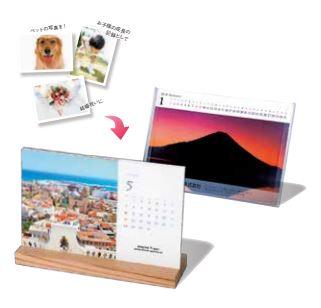 オリジナルフォトカレンダー デジタルオフセット_木製スタンド